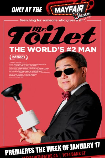 Mr. Toilet: The World's #2 Man